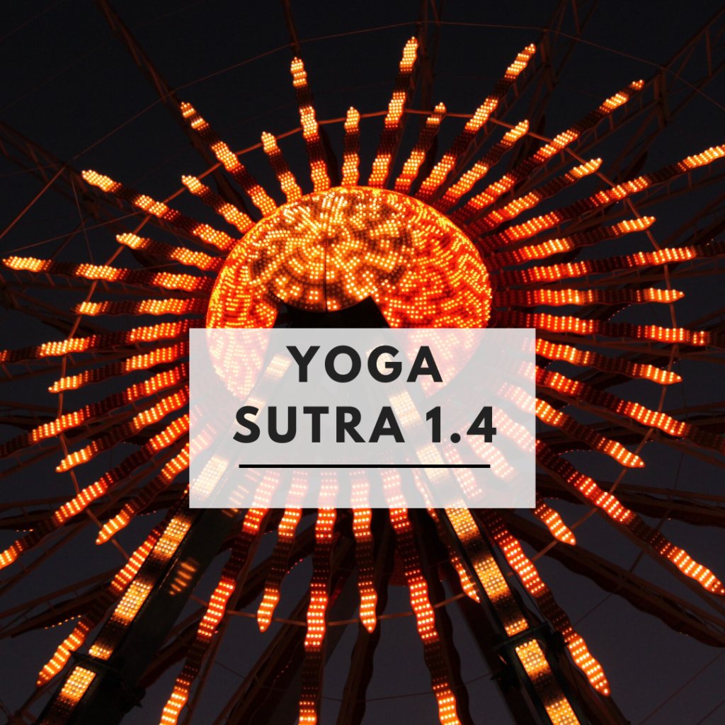 part of an amusement park ride illustrating yoga sutra 1.4